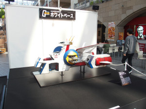 P5020439